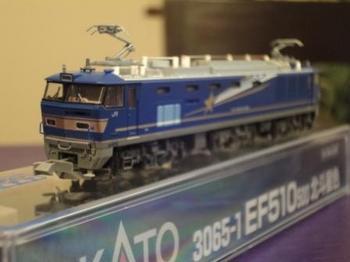 20100629_EF510-500.JPG