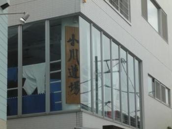 20100812_chigasaki3.JPG