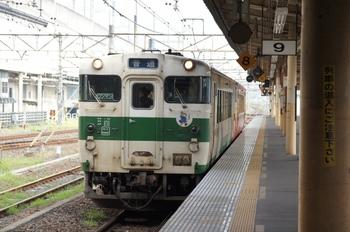 20110818_karasuyama02.JPG