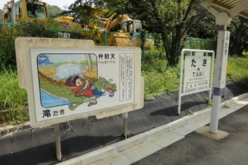 20110818_karasuyama05.JPG