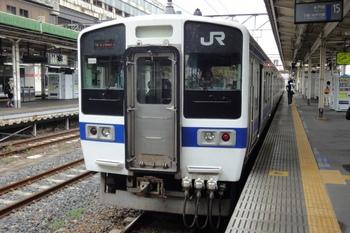 20110820_suigun01.JPG