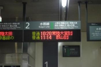 20110820_suigun02.JPG