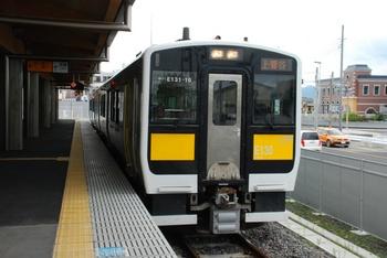20110820_suigun08.JPG