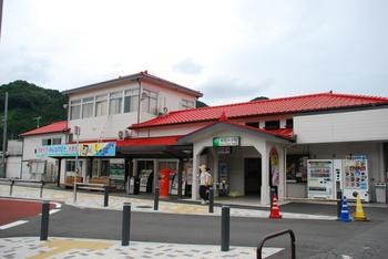 20110820_suigun10.JPG