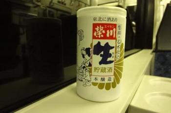 20110820_suigun16.JPG