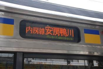20110903_Chiba03.JPG