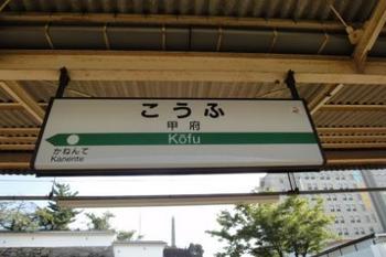 20110910_Minobu10.JPG