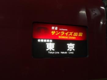 20110926_sunrise03.JPG