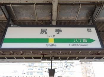 20111229_Tsurumi02.JPG
