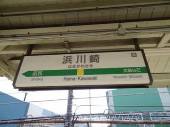 20111229_Tsurumi05.JPG
