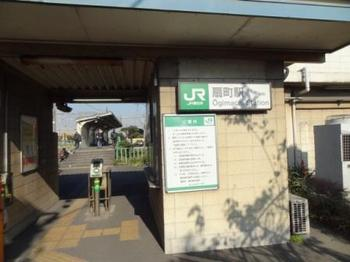 20111229_Tsurumi08.JPG