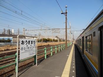 20111229_Tsurumi09.JPG