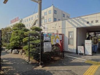 20111229_Tsurumi14.JPG