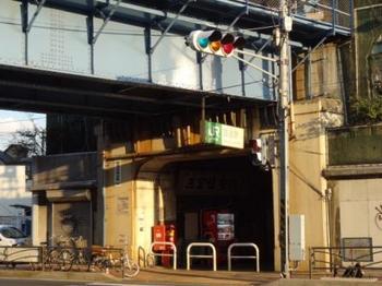 20111229_Tsurumi16.JPG