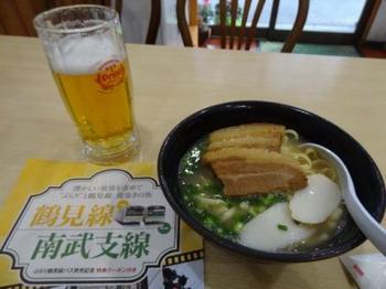 20111229_Tsurumi18.JPG