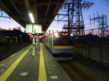 20111229_Tsurumi19.JPG