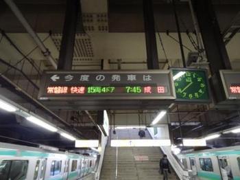 20120407_Kashima02.JPG