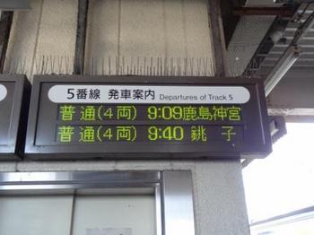 20120407_Kashima03.JPG