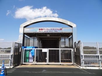 20120407_Kashima11.JPG