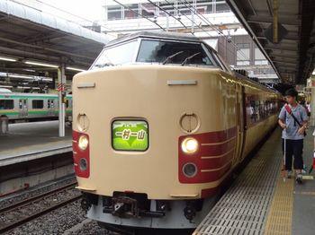 20120714_IssonIchiyama02.JPG