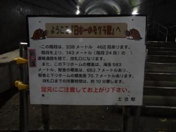 20120714_IssonIchiyama10.JPG