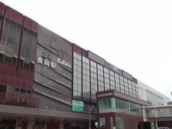20120714_IssonIchiyama13.JPG