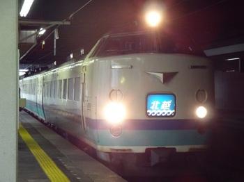 20120714_IssonIchiyama15.JPG