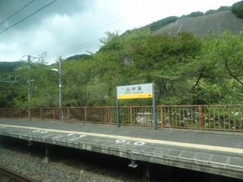 20120812_Kansai04.jpg