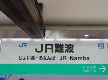 20120812_Kansai18.jpg