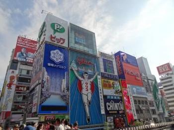 20120812_Kansai19.jpg