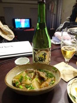 20140112_Gyusuji.jpg