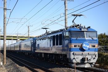 20140118_Hokutosei1.jpg