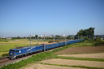 20140914_Hokutosei.jpg