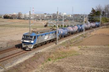 20150228_Freight2.jpg