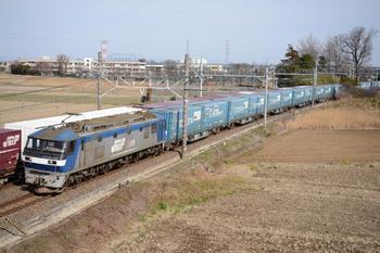 20150228_Freight4.jpg