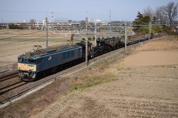 20150228_Freight5.jpg