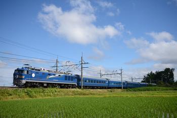20150606_Hokutosei.jpg