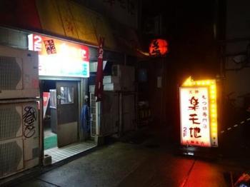20151123_Kyushu7.jpg