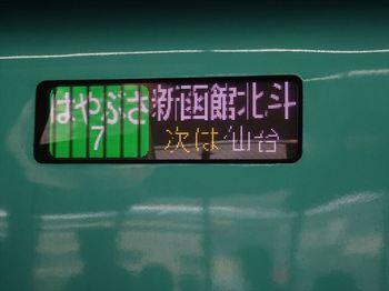 20160807Aomori_1.JPG