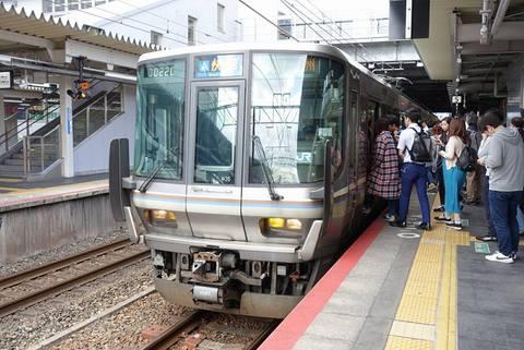 20180520_Osaka03.jpg