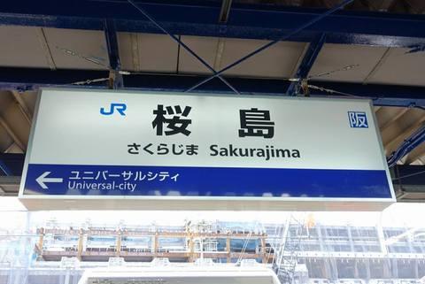 20180520_Osaka04.jpg