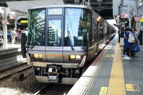 20180520_Osaka07.jpg