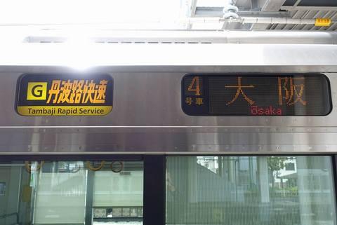 20180520_Osaka09.jpg