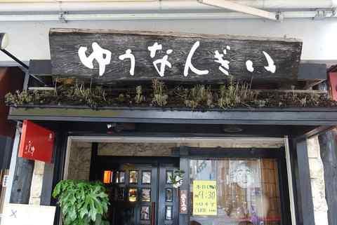 20180816_Okinawa04.jpg
