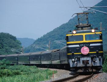 トワイライト 1.JPG