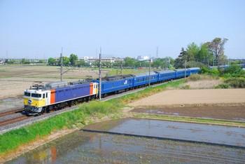Hokutosei_20100502.jpg