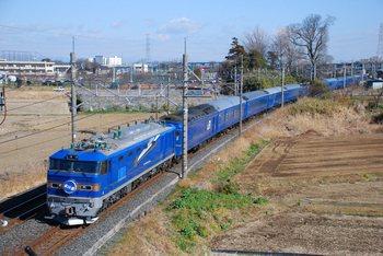 Hokutosei_20110310.jpg