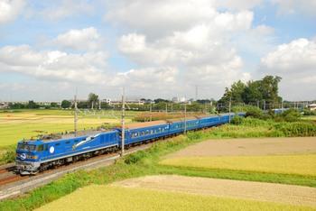 Hokutosei_20120909.jpg