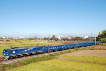 Hokutosei_20121110.jpg